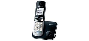 تلفن های بیسیم