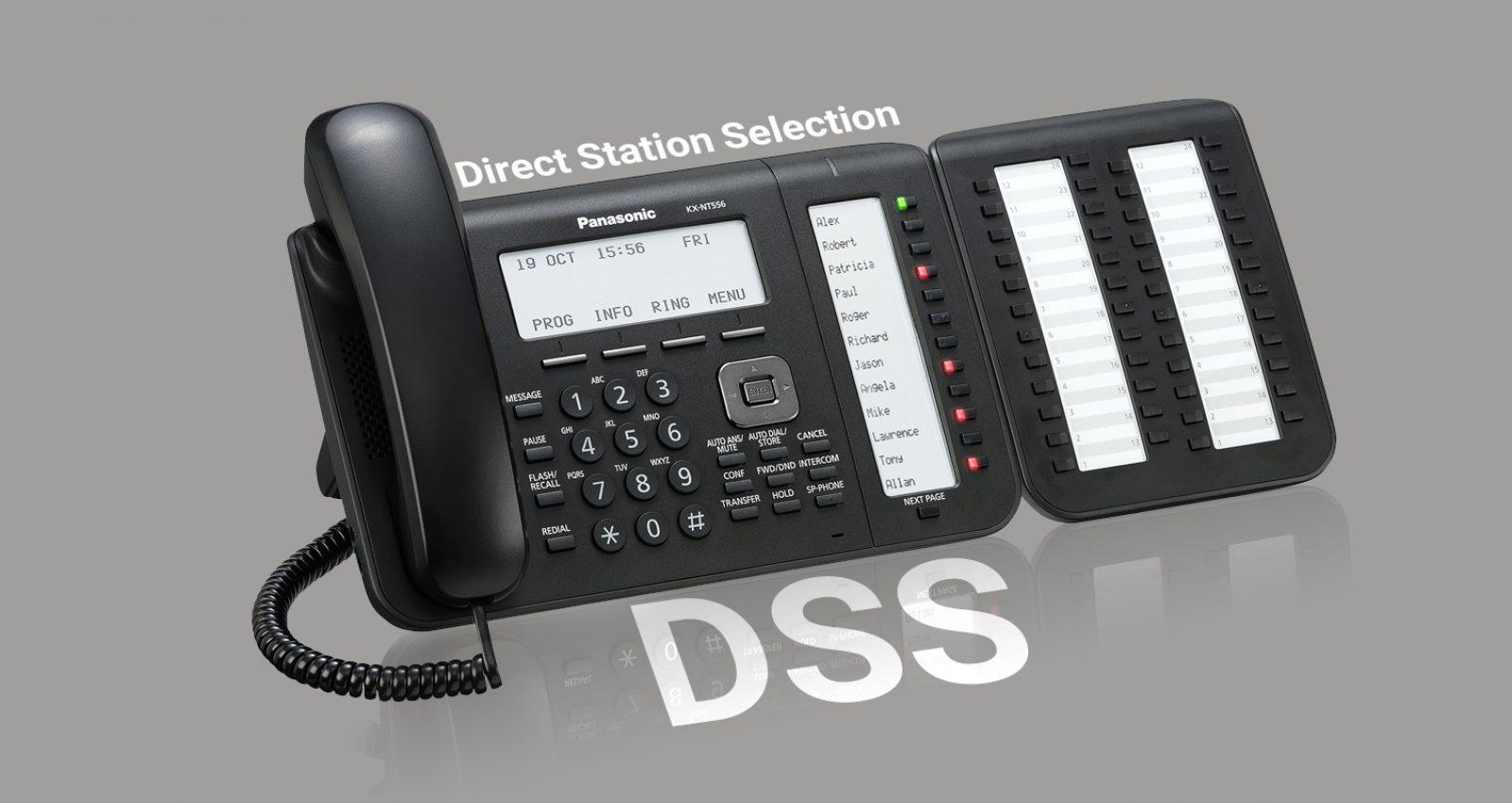 تعریف دکمه های DSS -دسترسی سریع