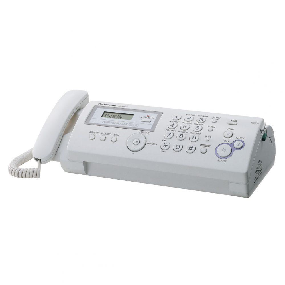 Panasonic-KX-FP206CX-2