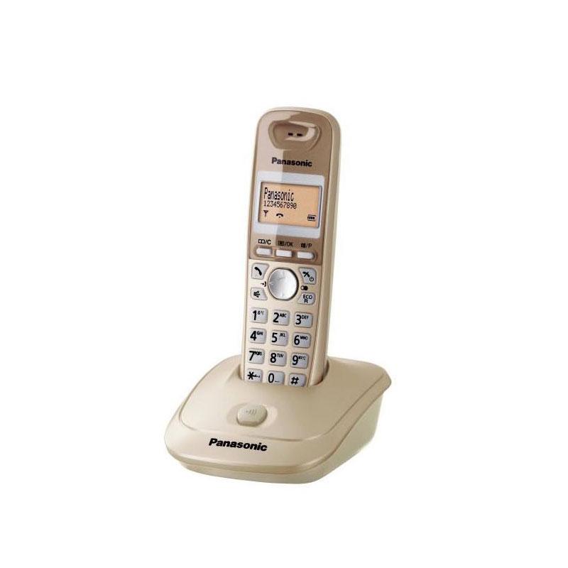 Panasonic-KX-TG2511FX-5